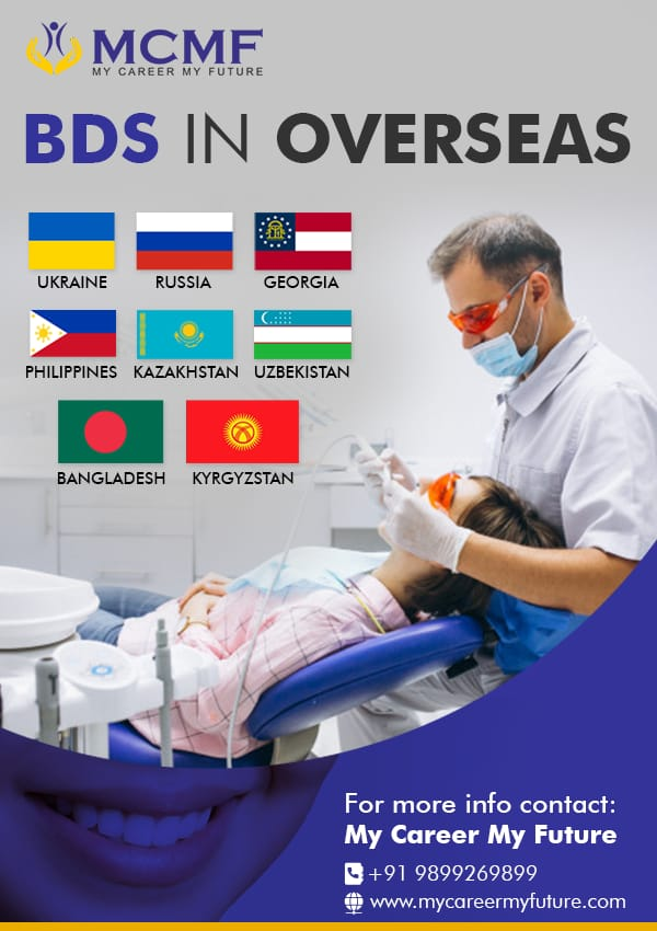 BDS in Overseas